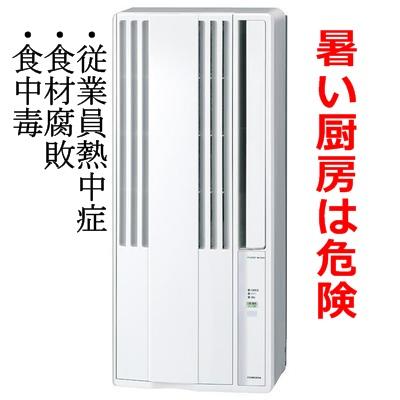 f:id:tsukurusendai:20170717133037j:plain
