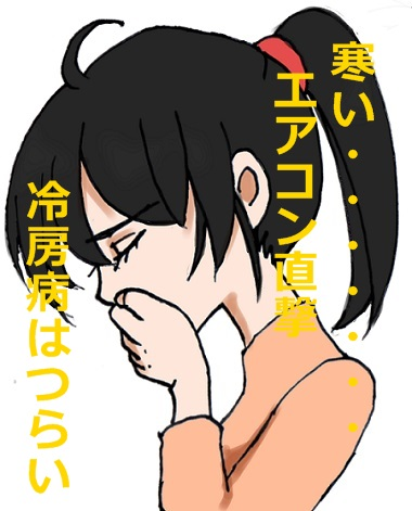 f:id:tsukurusendai:20170717142730j:plain