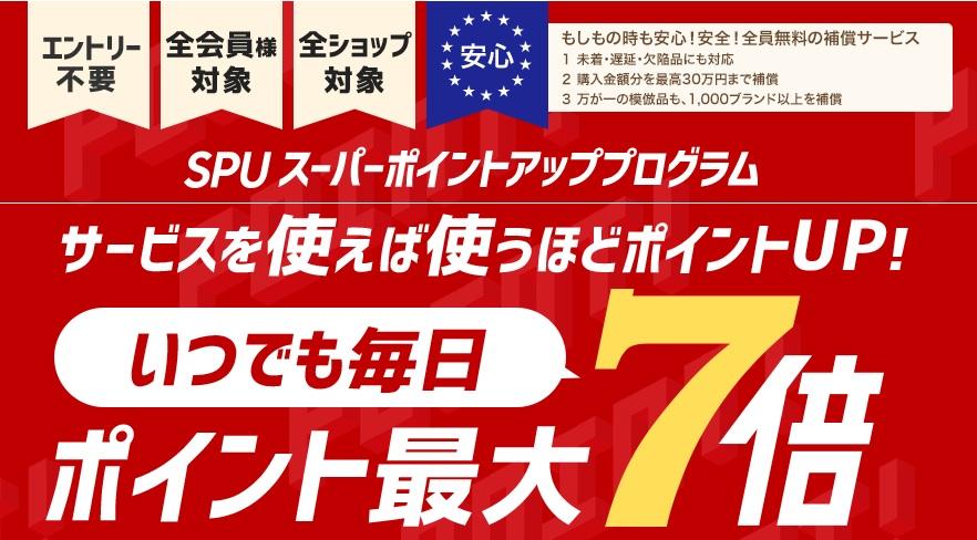 f:id:tsukurusendai:20170721154419j:plain