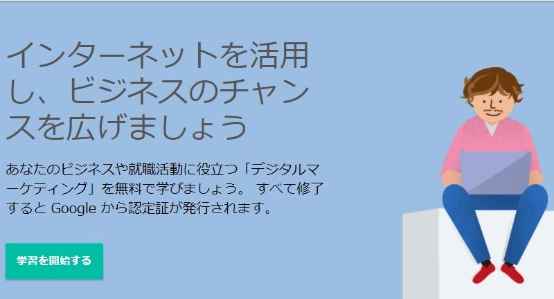 f:id:tsukurusendai:20170727133538j:plain