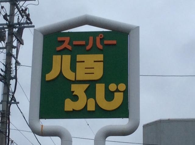 f:id:tsukurusendai:20170822120738j:plain