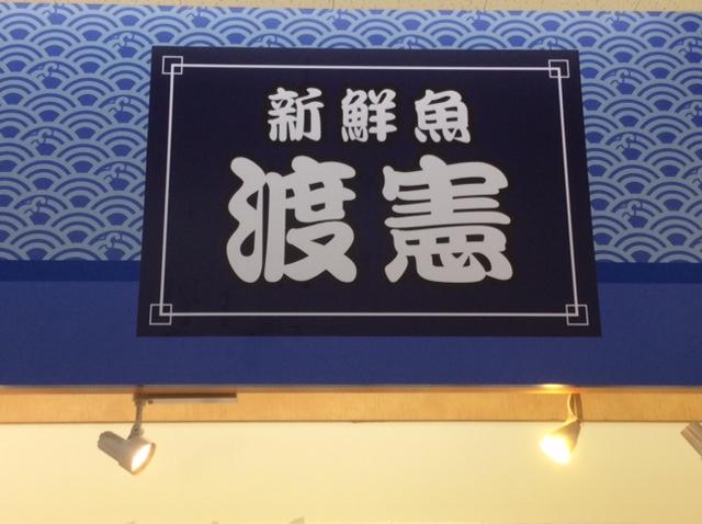 f:id:tsukurusendai:20170822120846j:plain