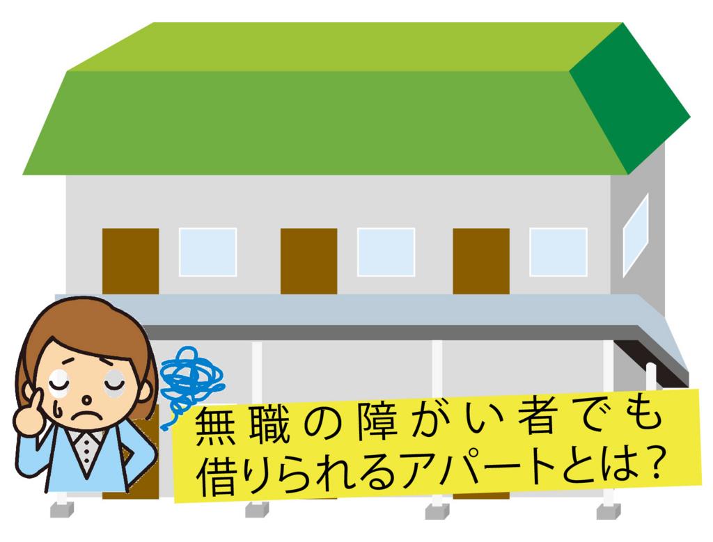 f:id:tsukurusendai:20170925144337j:plain