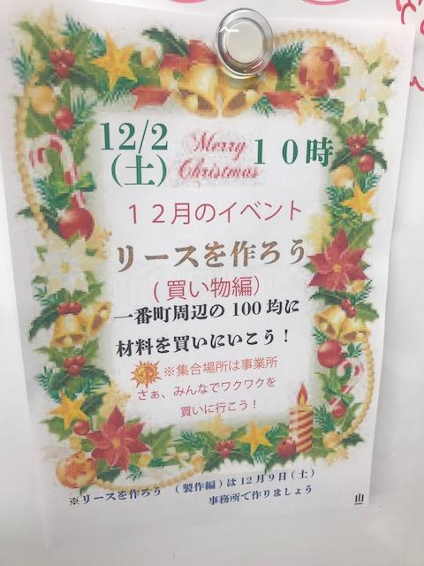 f:id:tsukurusendai:20171117104636j:plain