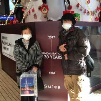 f:id:tsukurusendai:20171216161644j:plain