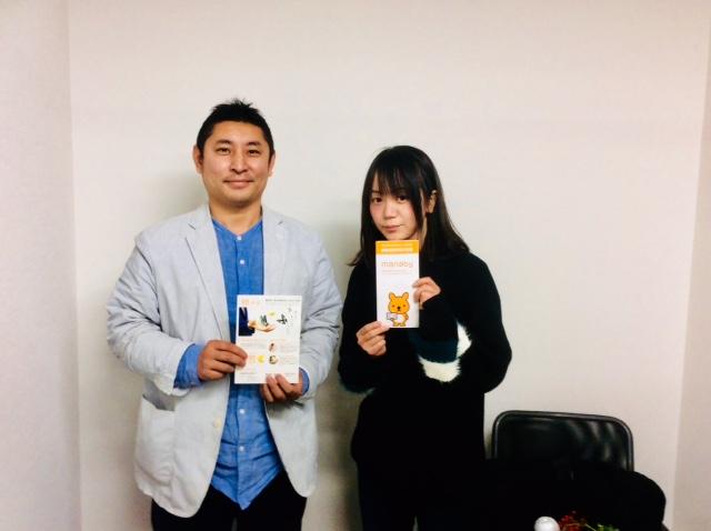 f:id:tsukurusendai:20171216171741j:plain