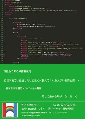 f:id:tsukurusendai:20171216180145j:plain