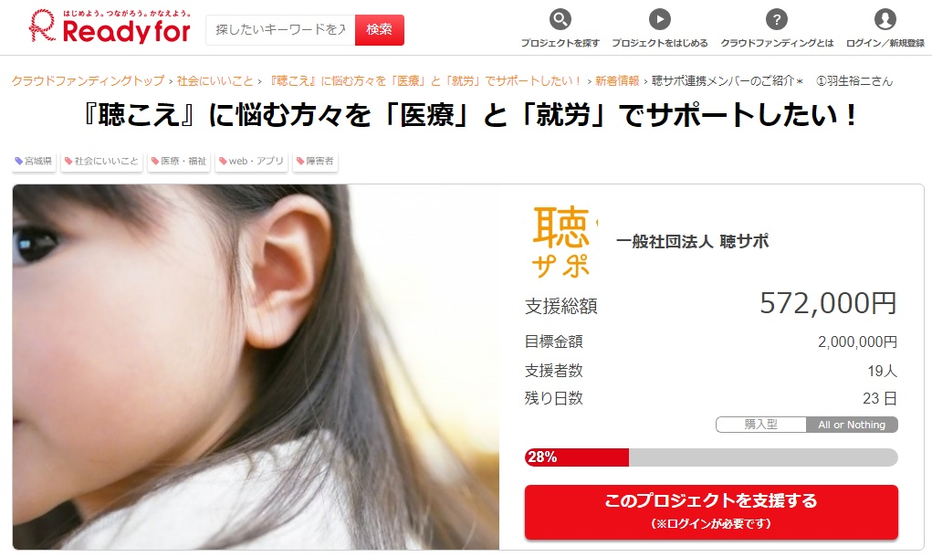 f:id:tsukurusendai:20171220105845j:plain