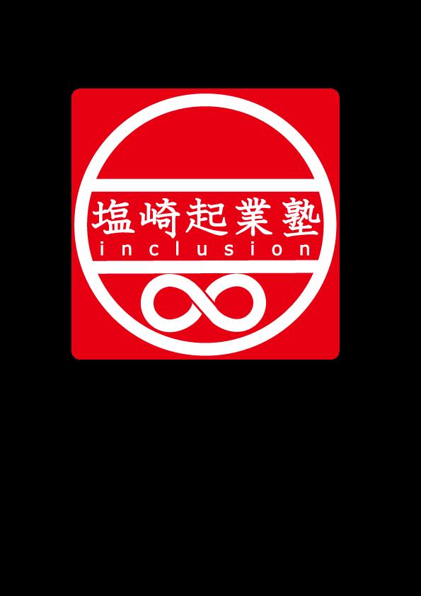 f:id:tsukurusendai:20180103142114p:plain
