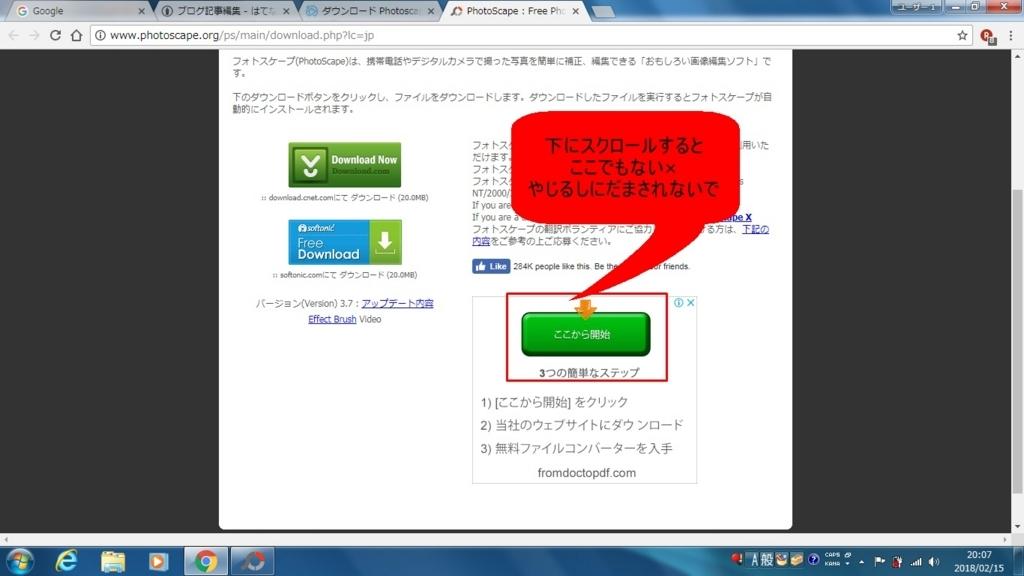 f:id:tsukurusendai:20180215202825j:plain