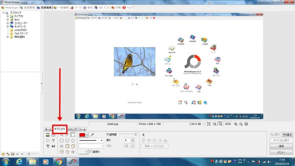 f:id:tsukurusendai:20180216080027j:plain