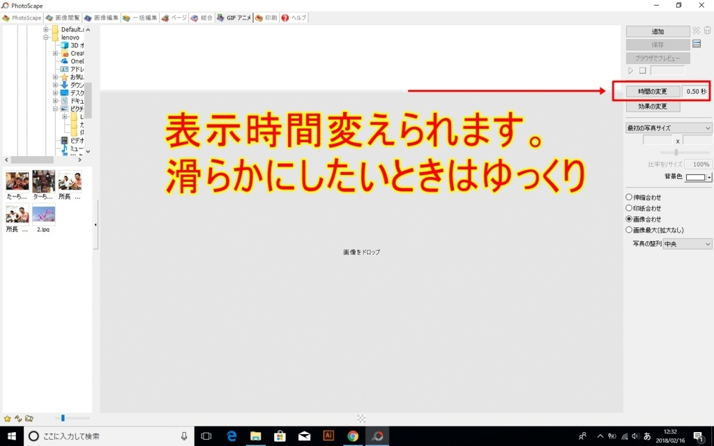f:id:tsukurusendai:20180216123645j:plain