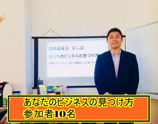 f:id:tsukurusendai:20180224171446j:plain