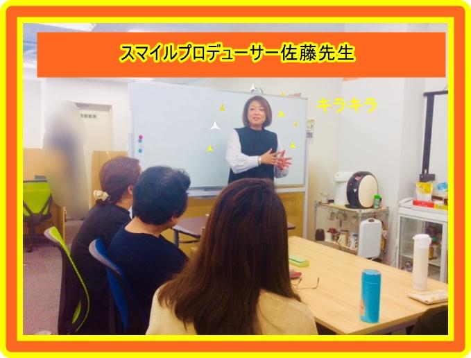 f:id:tsukurusendai:20180226165956j:plain