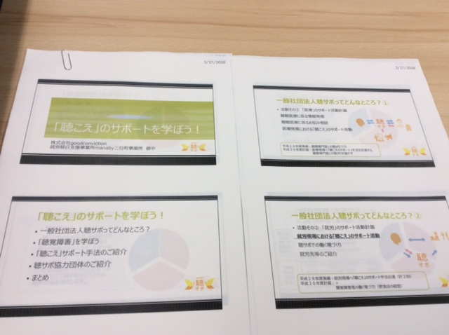 f:id:tsukurusendai:20180317130852j:plain
