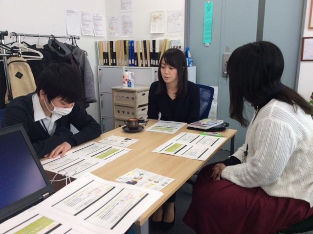 f:id:tsukurusendai:20180317130905j:plain