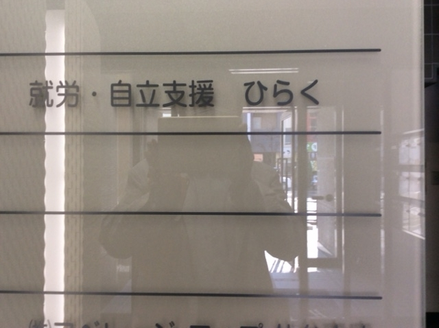 f:id:tsukurusendai:20180331120123j:plain