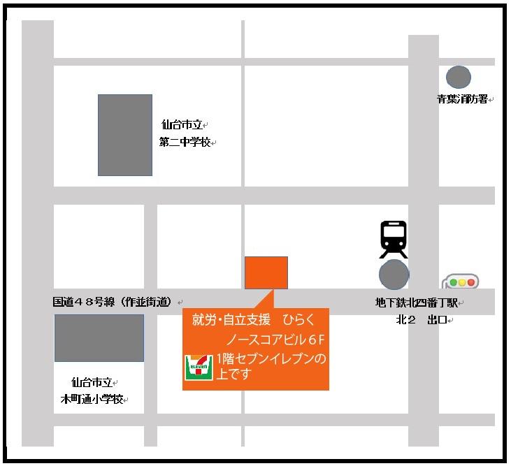 f:id:tsukurusendai:20180411112153j:plain
