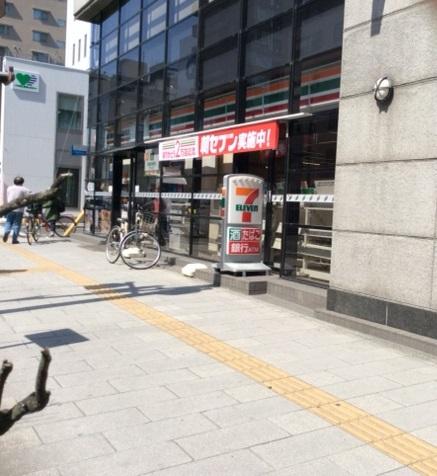 f:id:tsukurusendai:20180411112848j:plain