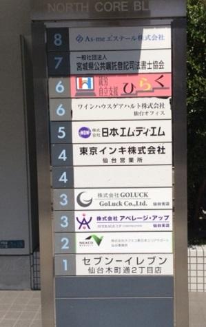 f:id:tsukurusendai:20180411113745j:plain