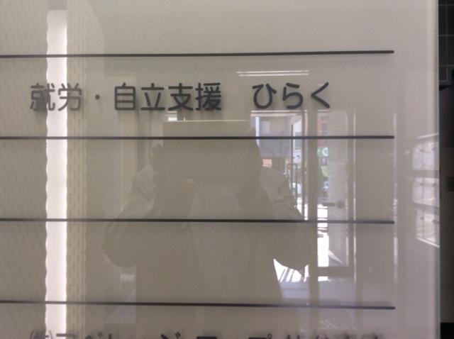 f:id:tsukurusendai:20180412103401j:plain