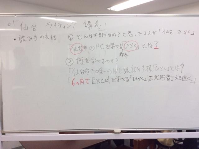 f:id:tsukurusendai:20180413161418j:plain