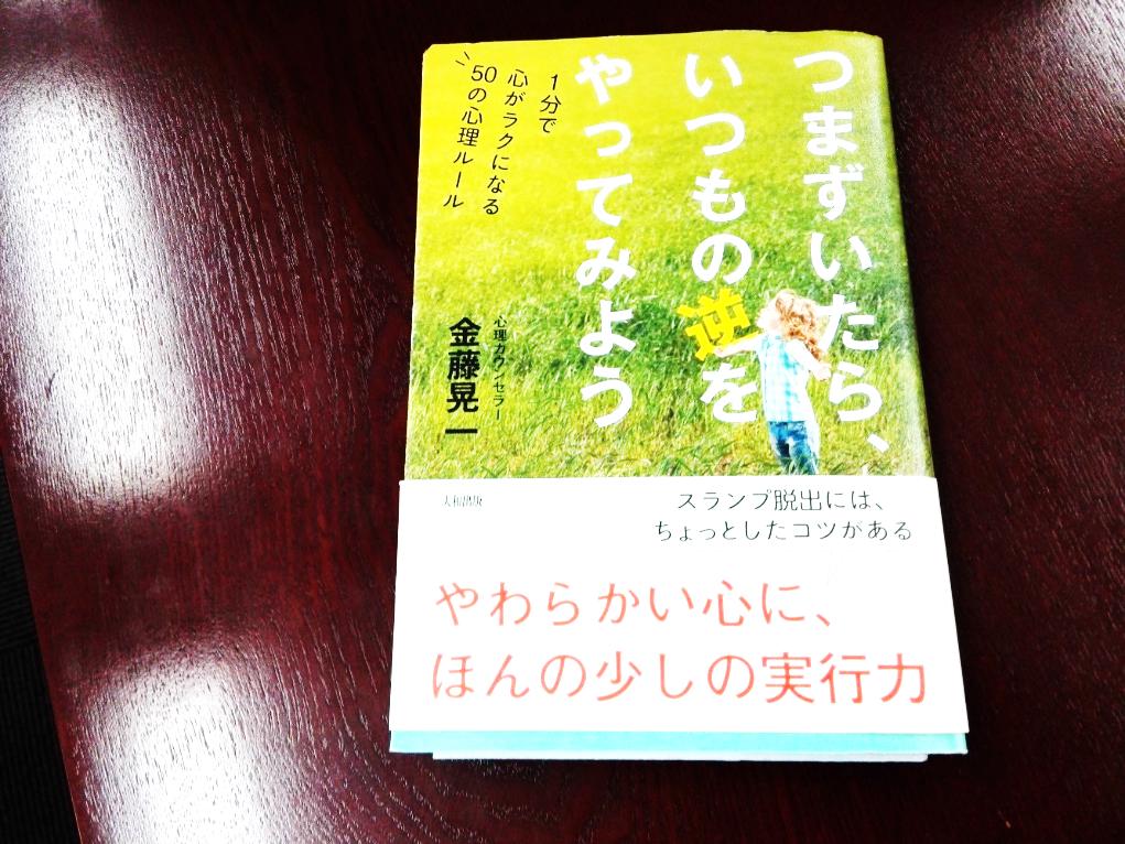 f:id:tsukurusendai:20180423150902p:plain