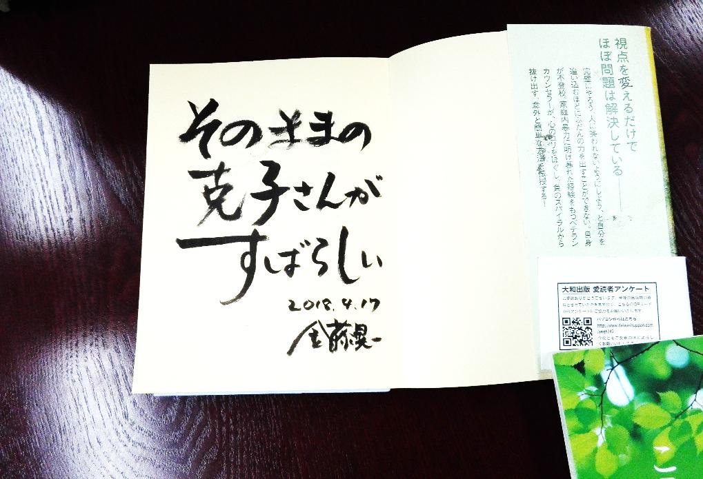 f:id:tsukurusendai:20180423150919p:plain