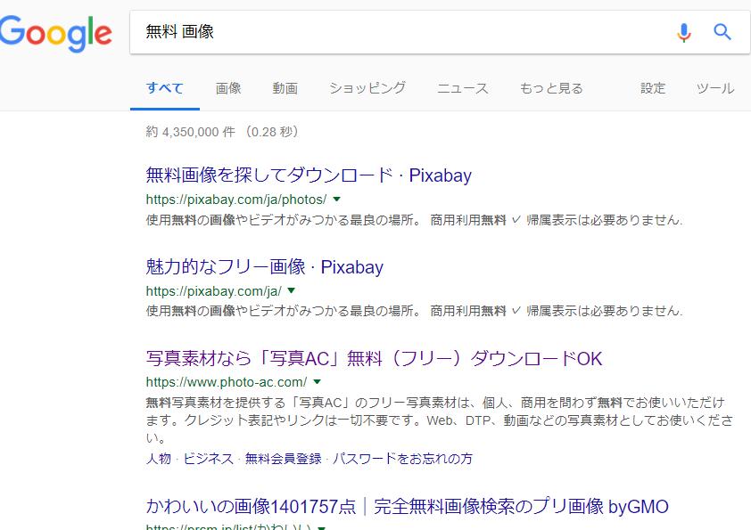 f:id:tsukurusendai:20180426160647p:plain