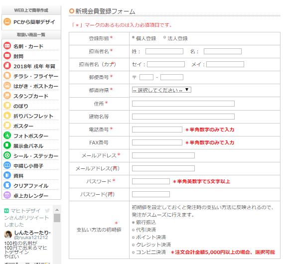 f:id:tsukurusendai:20180426163345p:plain