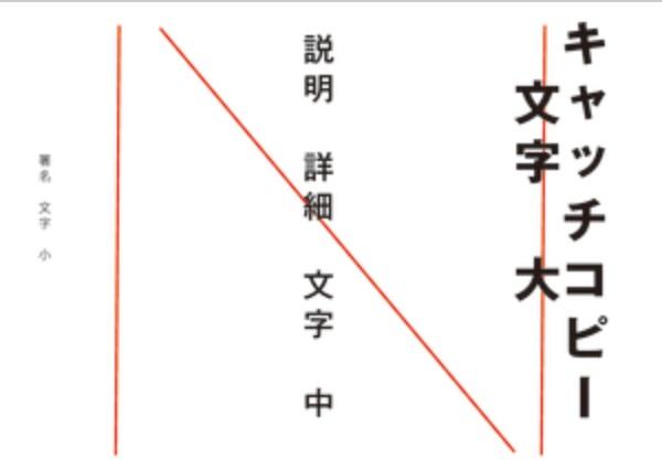 f:id:tsukurusendai:20180427121814j:plain