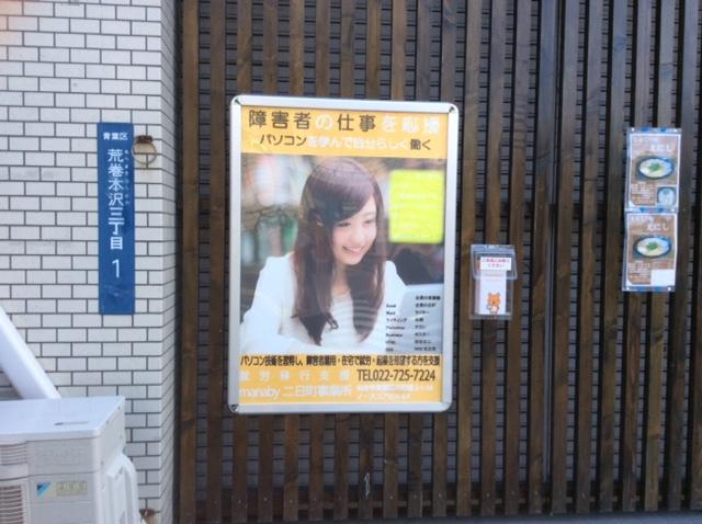 f:id:tsukurusendai:20180502120106j:plain