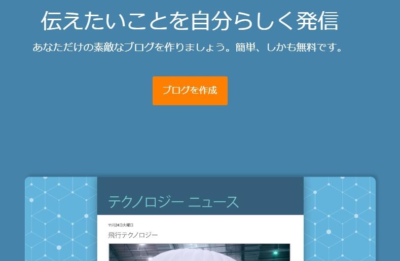 f:id:tsukurusendai:20180623115329j:plain