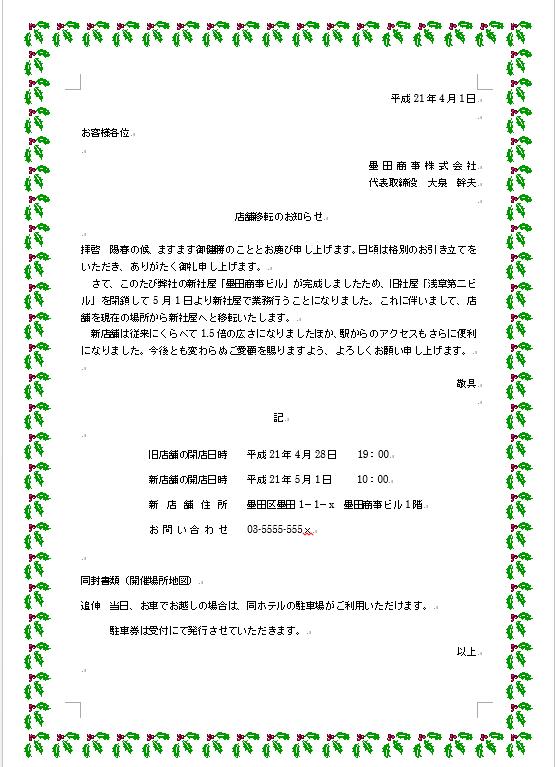 f:id:tsukurusendai:20180710143352p:plain