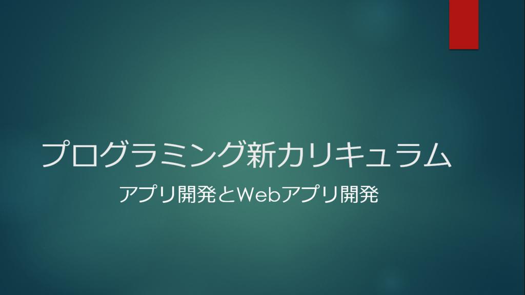 f:id:tsukurusendai:20180711121635p:plain