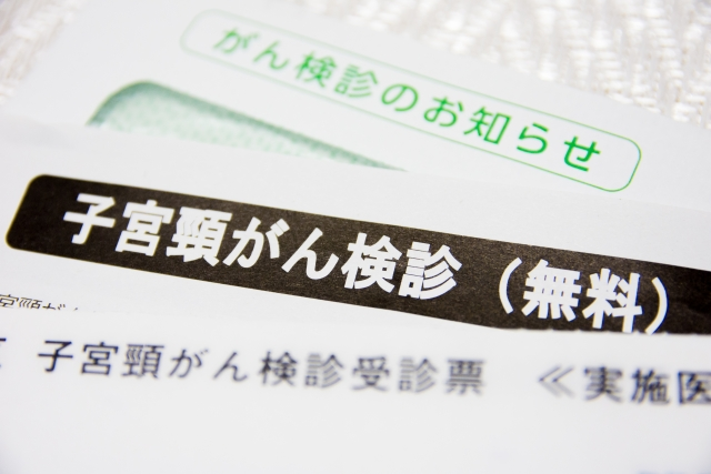 f:id:tsukushi-hochiminh:20191030180409j:plain