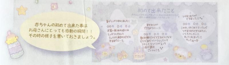 f:id:tsukushi-hochiminh:20191109195418j:plain