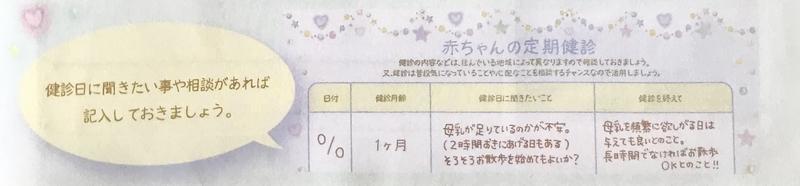 f:id:tsukushi-hochiminh:20191109195430j:plain