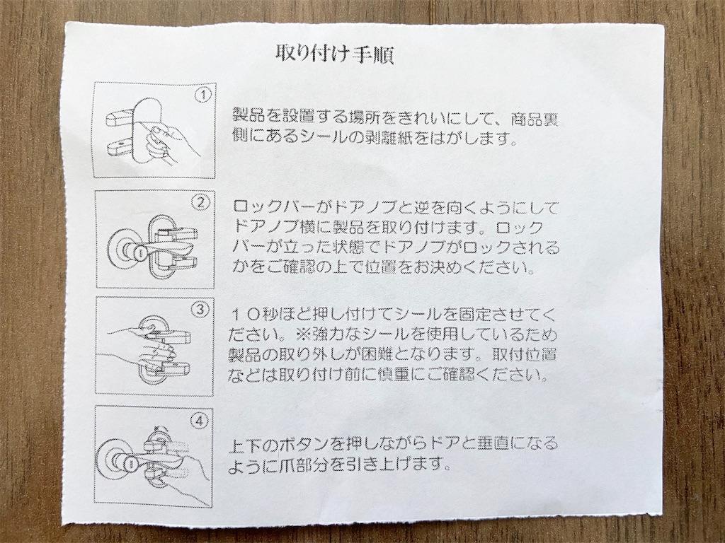 f:id:tsukushi-hochiminh:20191127141442j:image