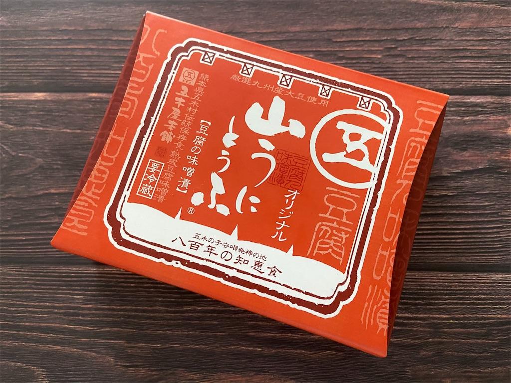 f:id:tsukushi-hochiminh:20191127183836j:image