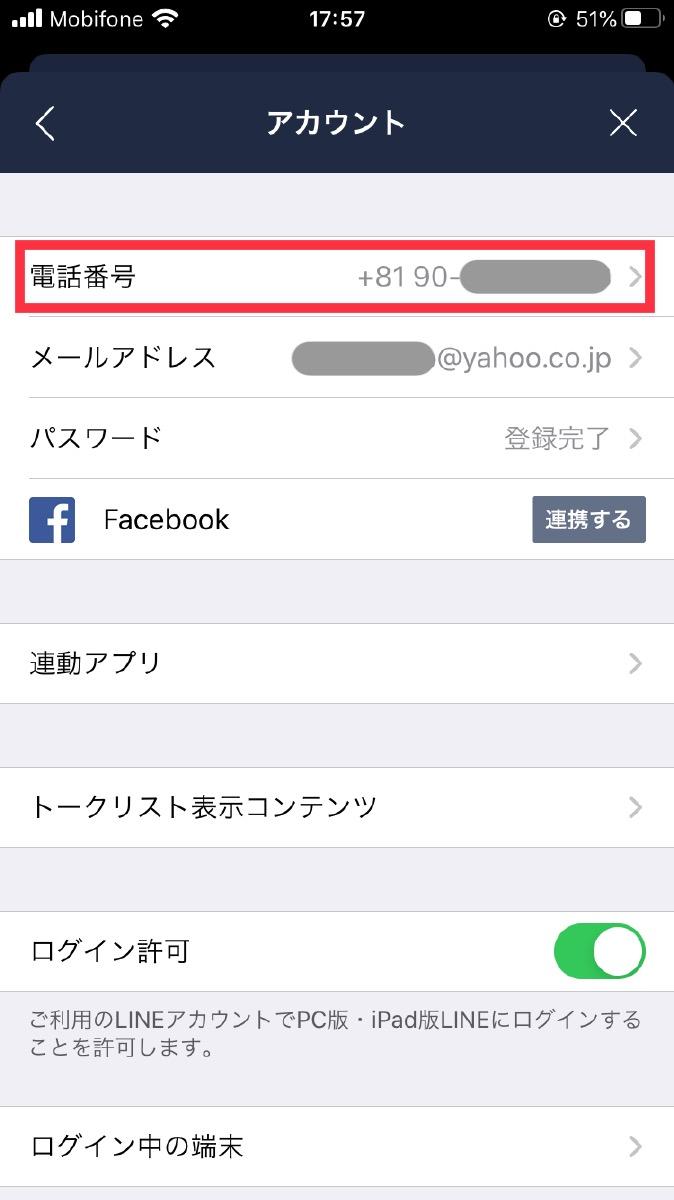 f:id:tsukushi-hochiminh:20191129172536j:plain
