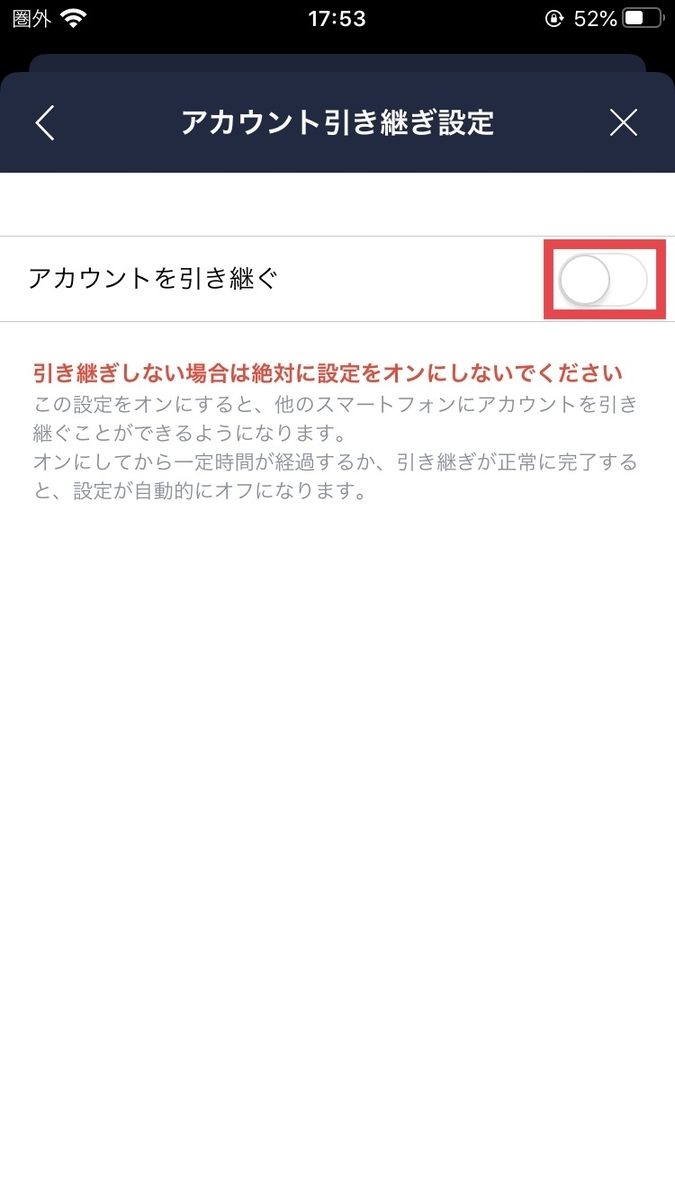 f:id:tsukushi-hochiminh:20191129173107j:plain