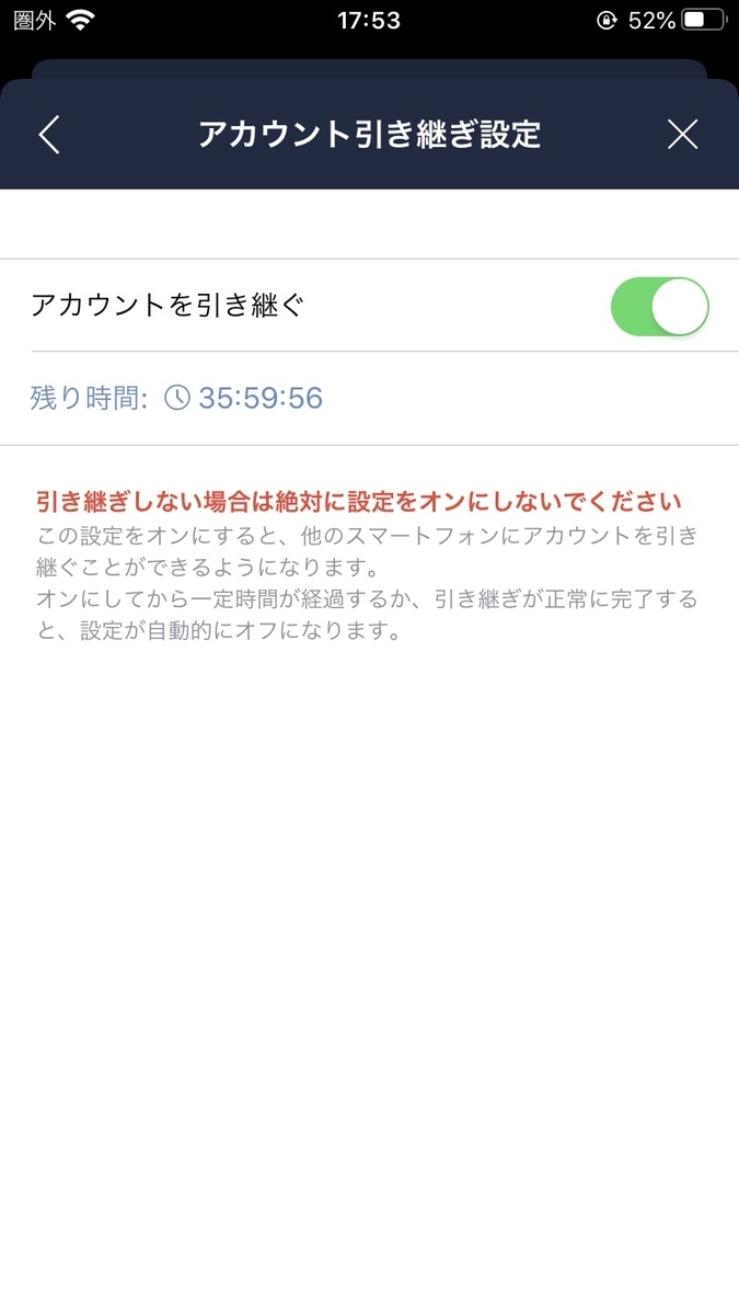 f:id:tsukushi-hochiminh:20191129173114j:plain