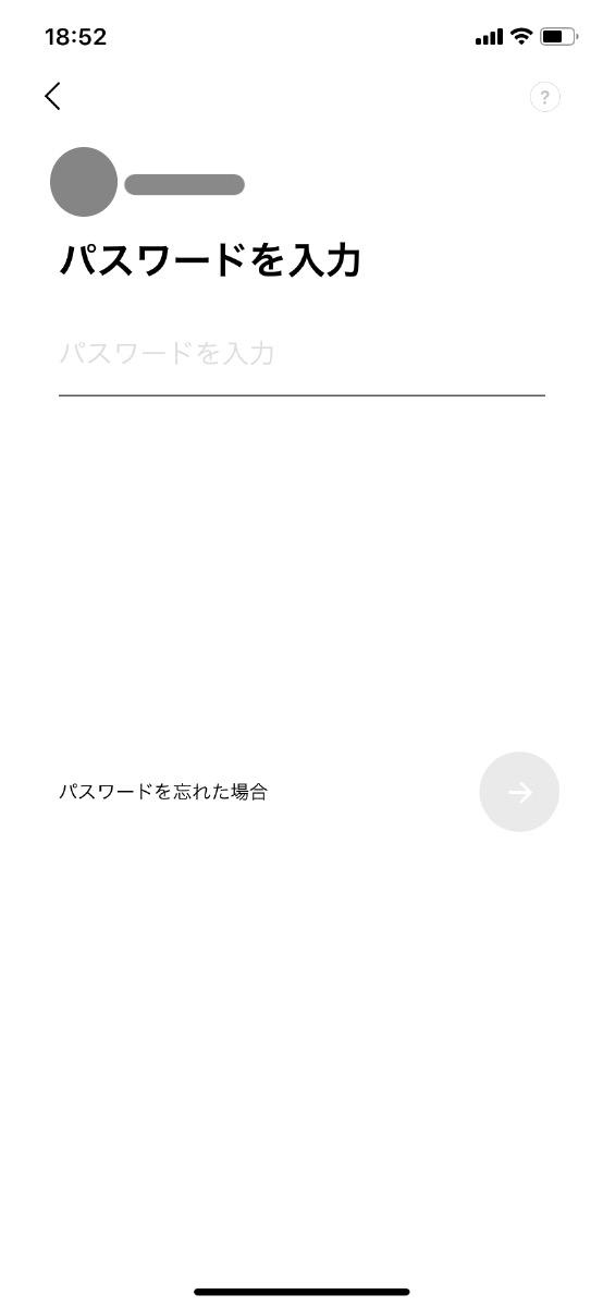 f:id:tsukushi-hochiminh:20191129175205j:plain