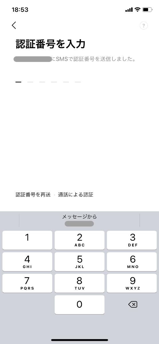 f:id:tsukushi-hochiminh:20191129175215p:plain