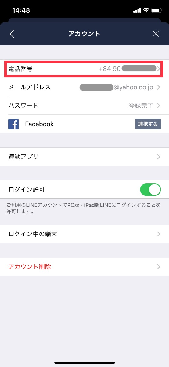 f:id:tsukushi-hochiminh:20191129175236j:plain