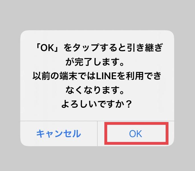 f:id:tsukushi-hochiminh:20191129175445j:plain