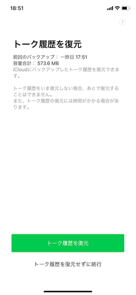 f:id:tsukushi-hochiminh:20191129184753p:image