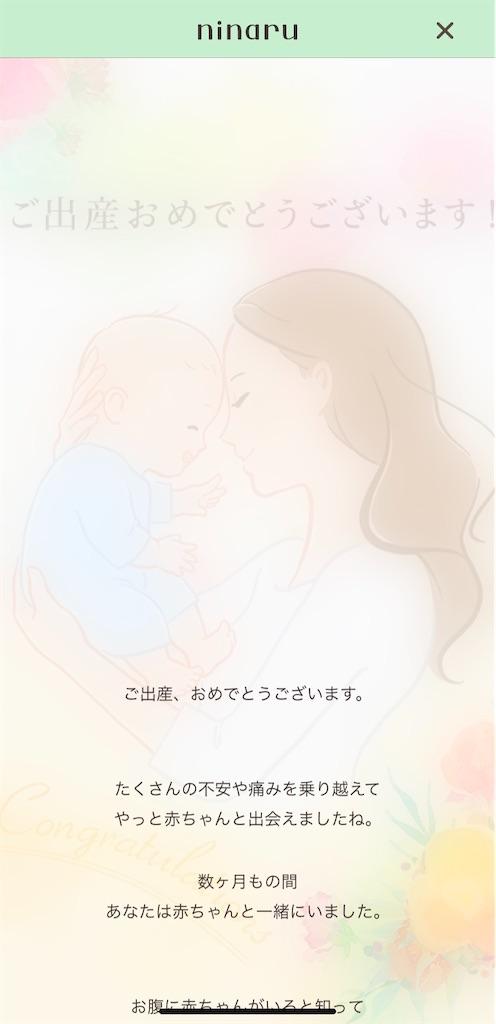 f:id:tsukushi-hochiminh:20191205200902j:image