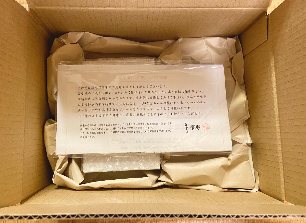 f:id:tsukushi-hochiminh:20200115201358p:plain